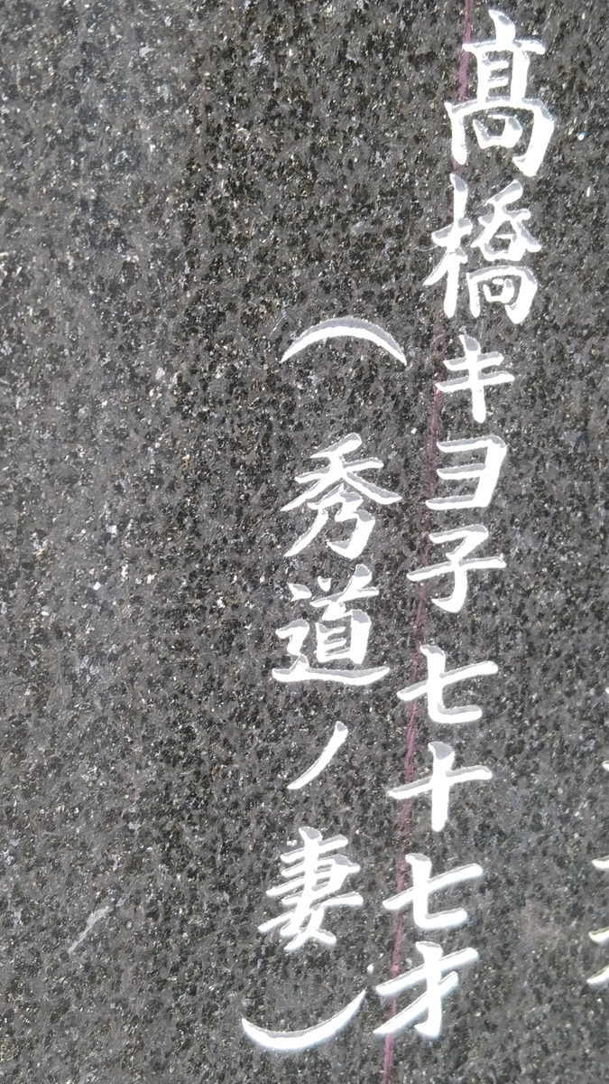 f:id:mizu-kuki:20200827122940j:plain