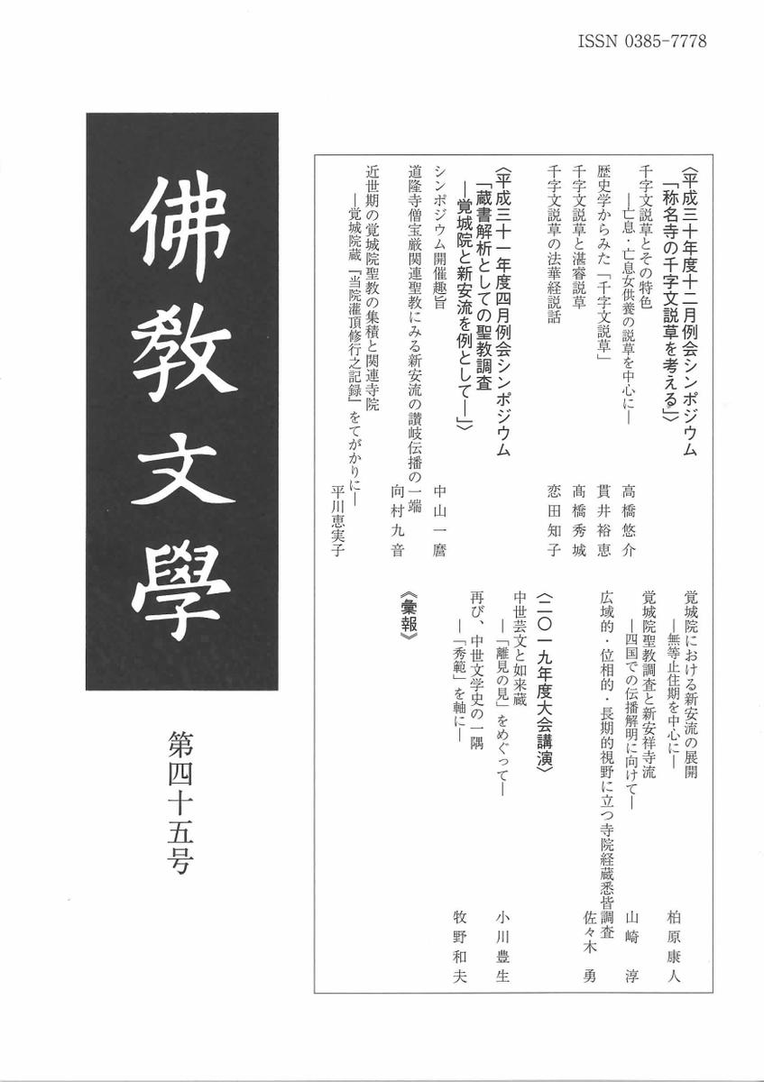 f:id:mizu-kuki:20200927185302j:plain