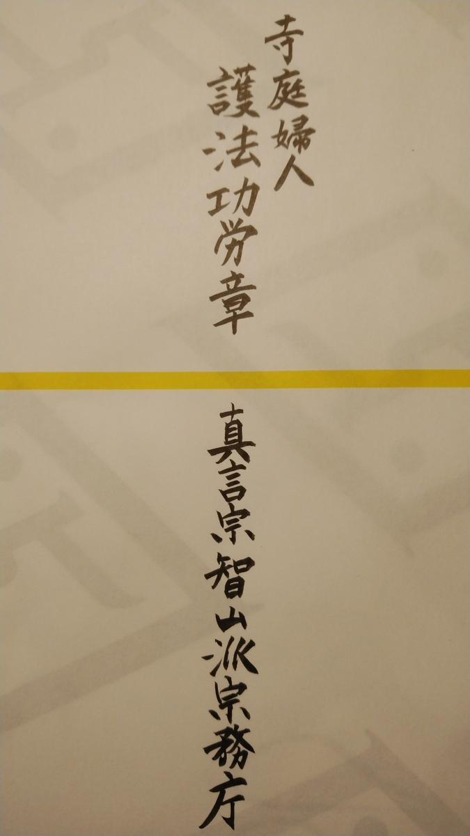 f:id:mizu-kuki:20201110151444j:plain