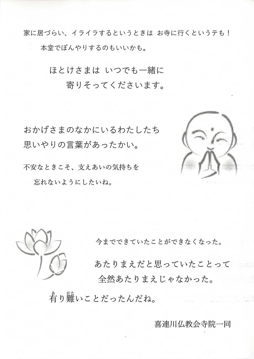 f:id:mizu-kuki:20201117102452j:plain
