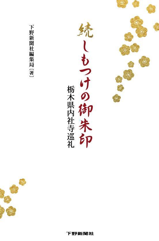 f:id:mizu-kuki:20201123184512j:plain