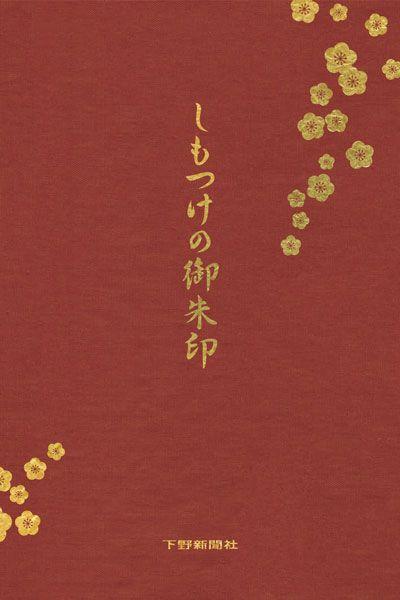 f:id:mizu-kuki:20201123184617j:plain