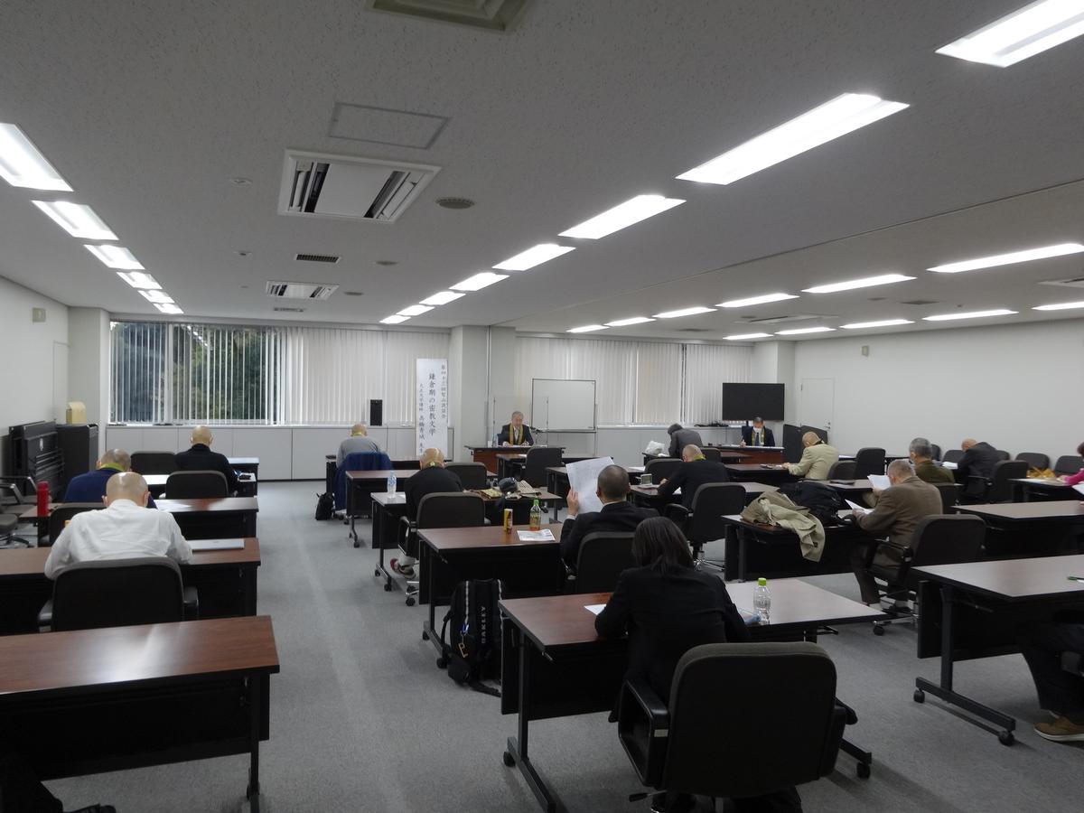 f:id:mizu-kuki:20201203144331j:plain