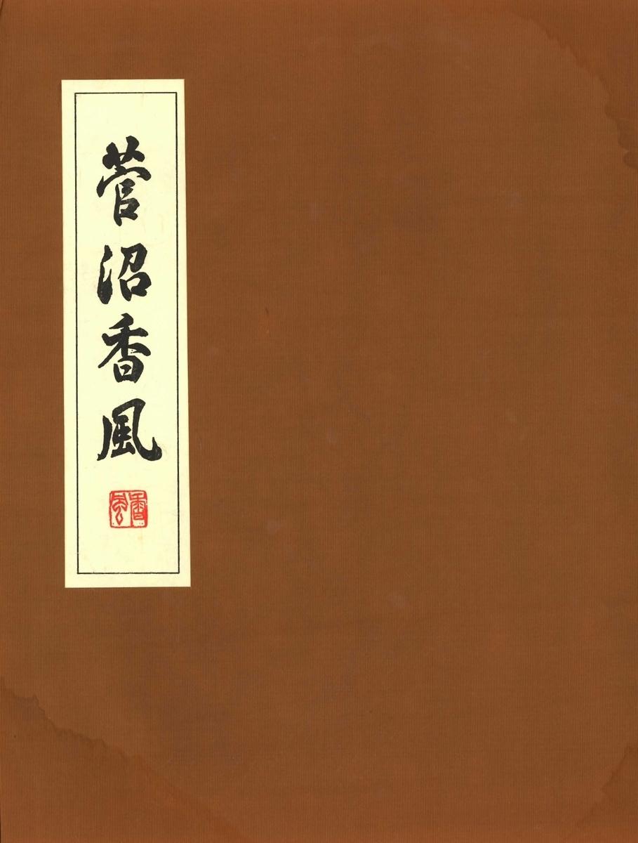 f:id:mizu-kuki:20210221211423j:plain