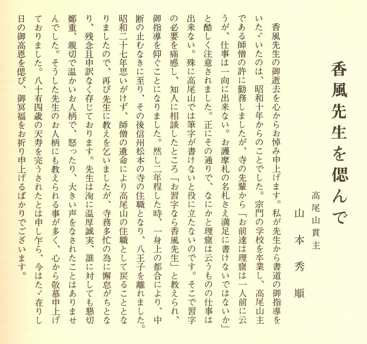 f:id:mizu-kuki:20210221211457j:plain