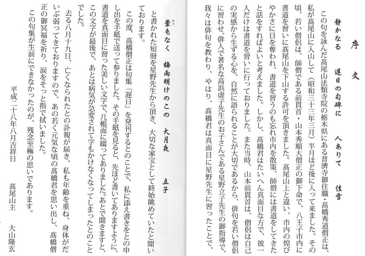 f:id:mizu-kuki:20210221221433j:plain