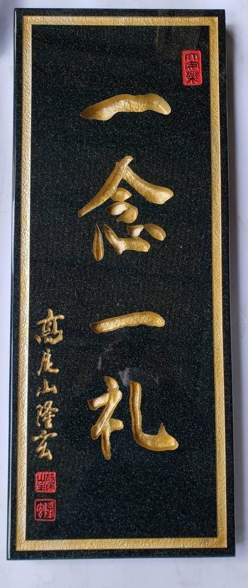 f:id:mizu-kuki:20210331221331j:plain