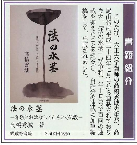 f:id:mizu-kuki:20210416171438j:plain
