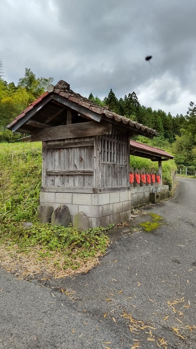 f:id:mizu-kuki:20210605185117j:plain