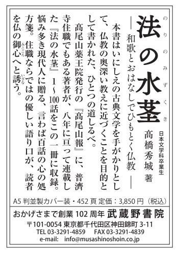 f:id:mizu-kuki:20210802140308j:plain