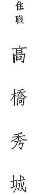 f:id:mizu-kuki:20210906114217j:plain