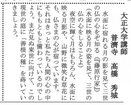 f:id:mizu-kuki:20210910115653j:plain
