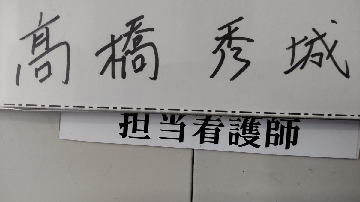 f:id:mizu-kuki:20210927111555j:plain