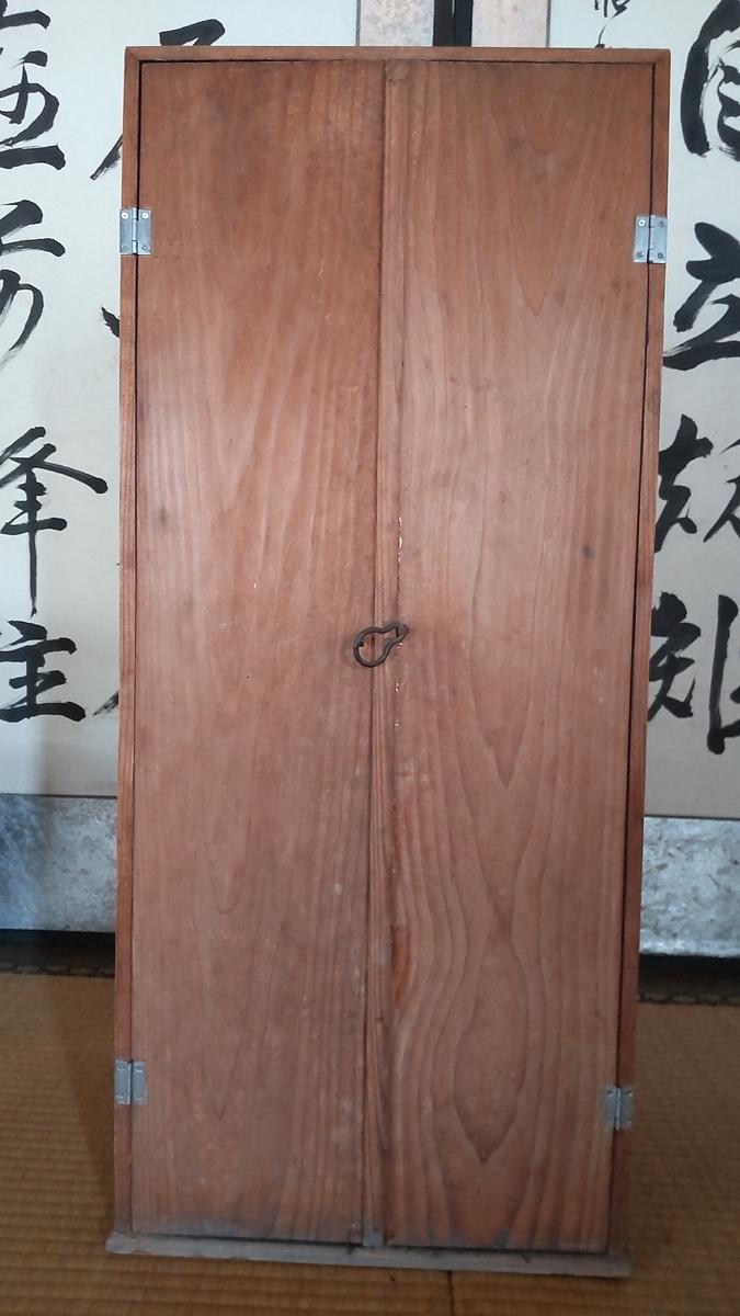 f:id:mizu-kuki:20211004112054j:plain