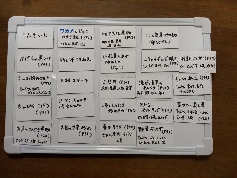 f:id:mizu-nyan:20180210002112j:plain