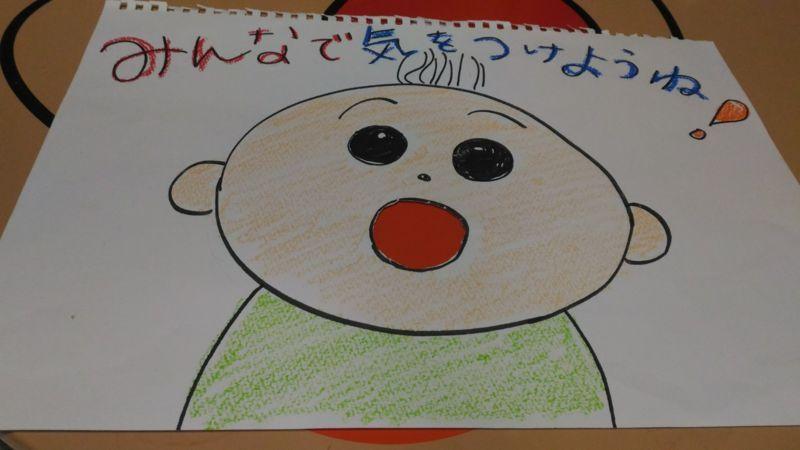 f:id:mizu-nyan:20180301130947j:plain