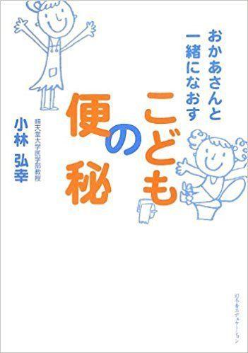 f:id:mizu-nyan:20180308155536j:plain