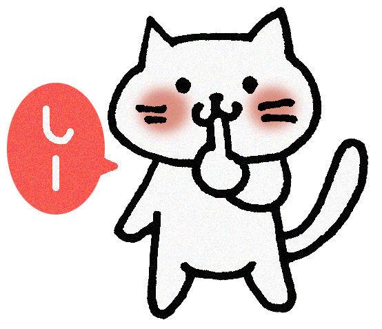f:id:mizu-nyan:20180511011301j:plain