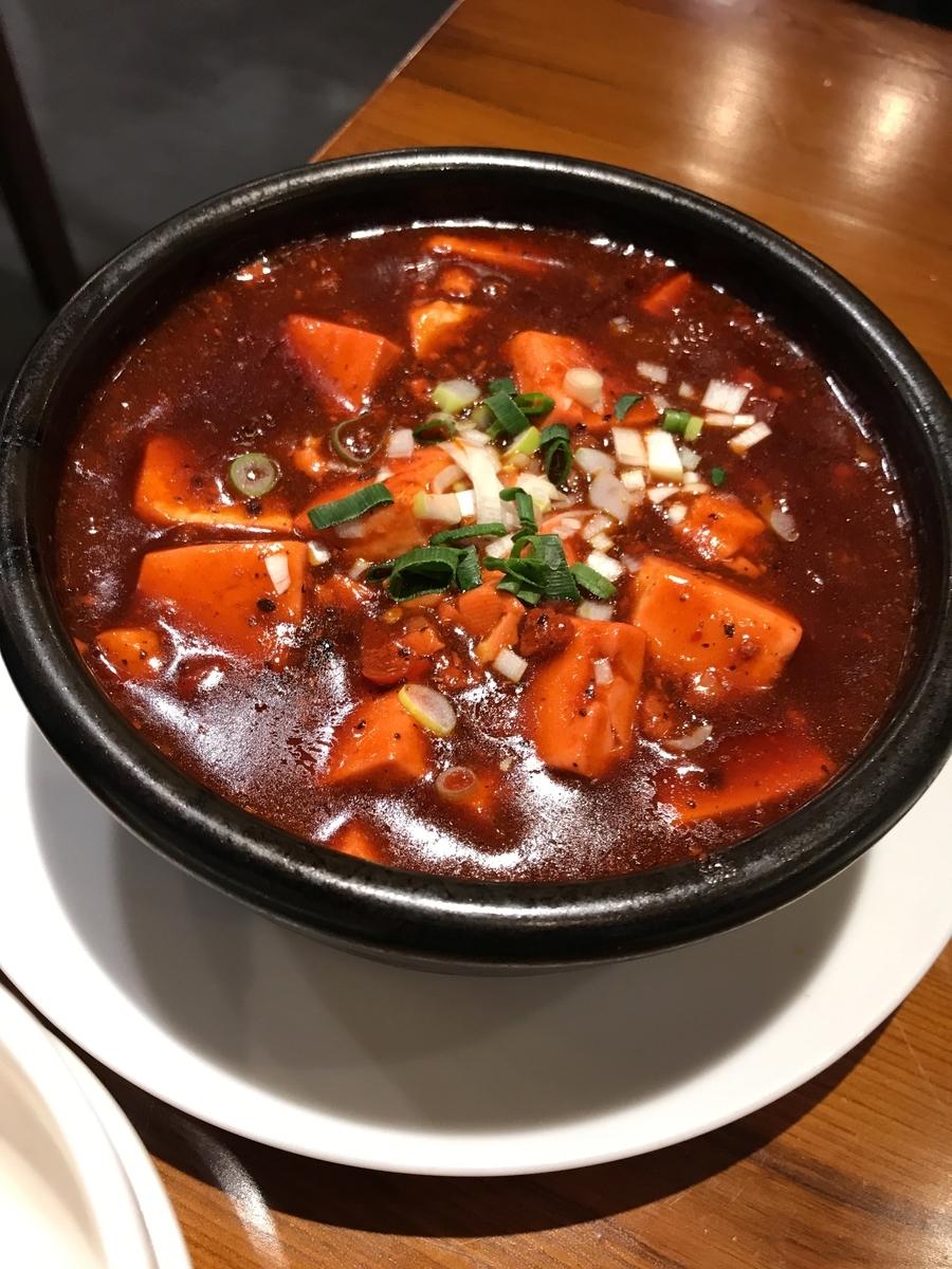 赤麻婆豆腐(750円)