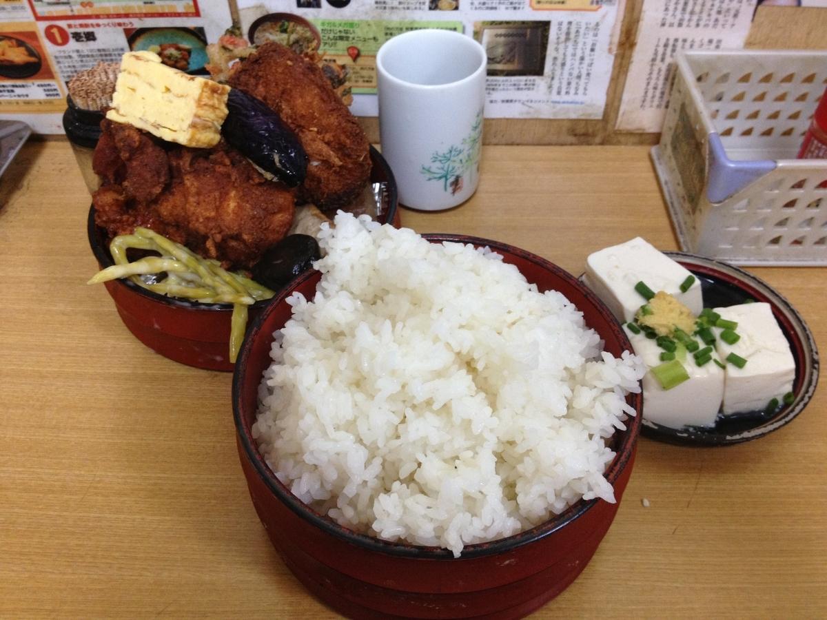 あだちランチセット(980円)