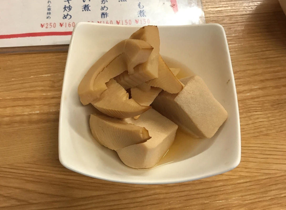 竹の子煮(150円)