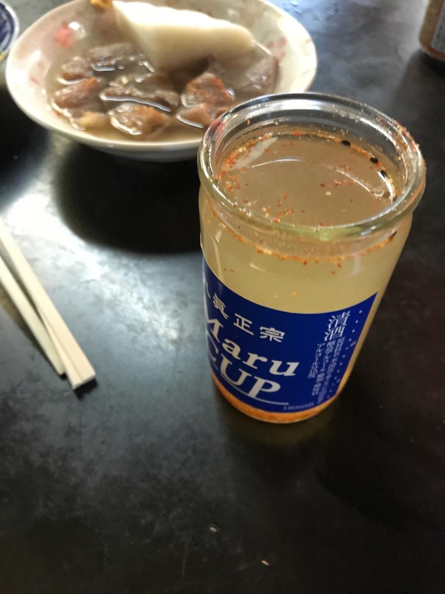 だし割り(50円)