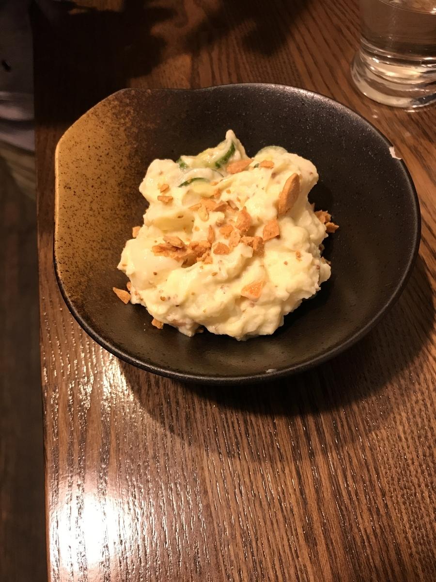 ポテトサラダ(300円)