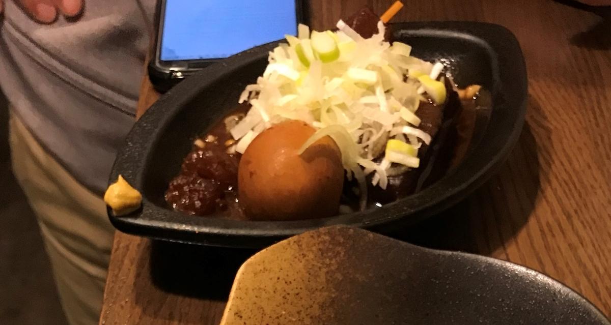 どて煮3種盛り(300円)