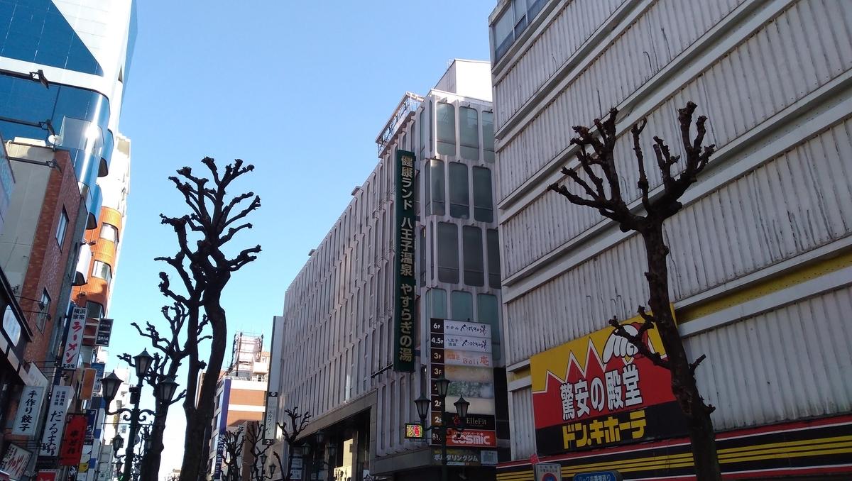 f:id:mizu-tai:20200320205041j:plain