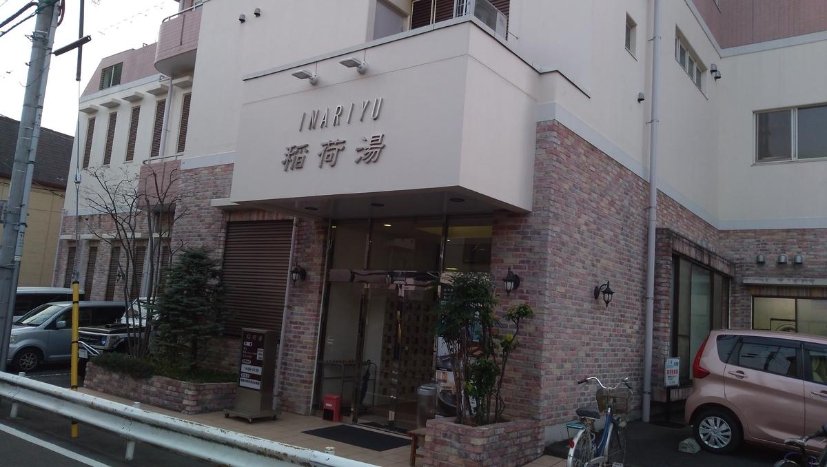 f:id:mizu-tai:20200328092611j:plain