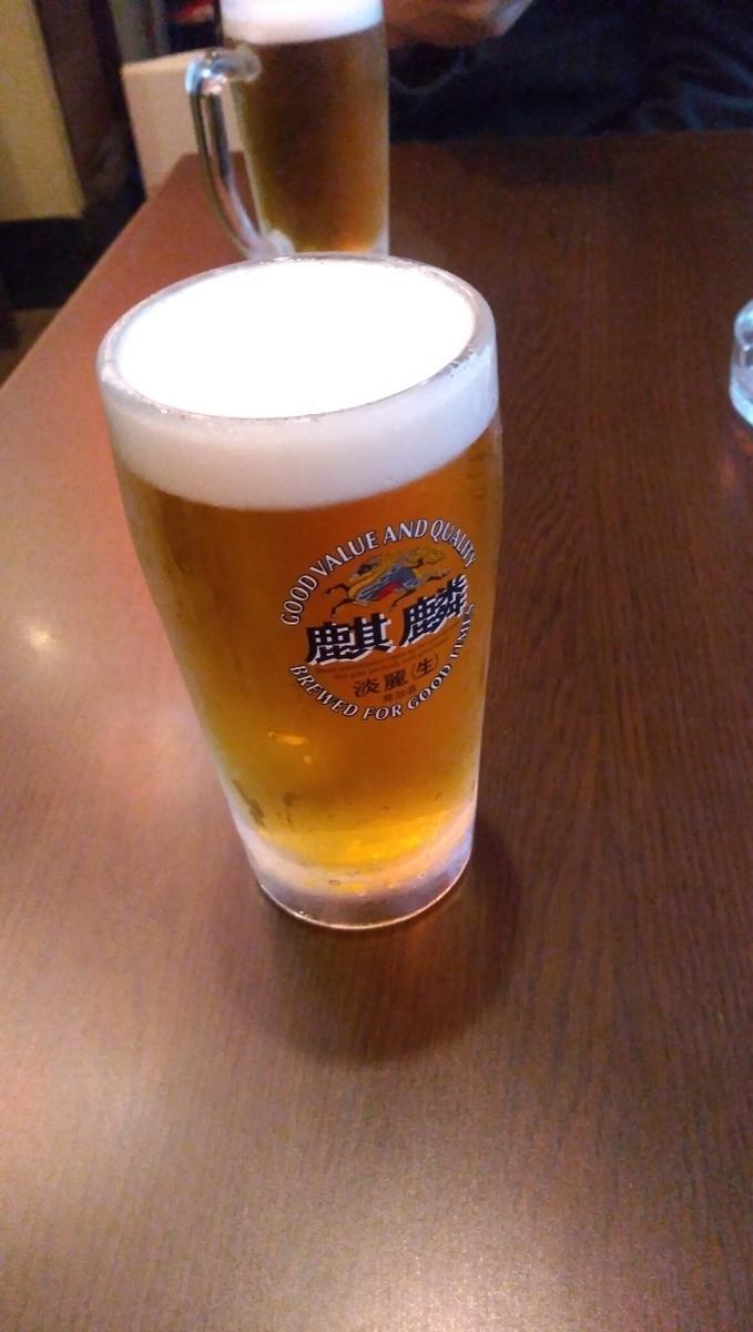 パインビール