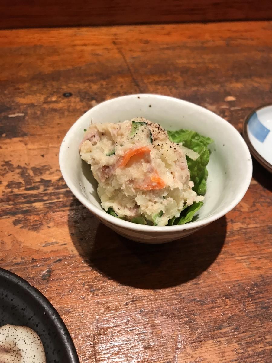 魚屋のポテトサラダ(300円)