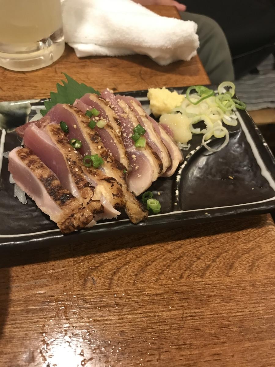 地鶏の刺身(650円)