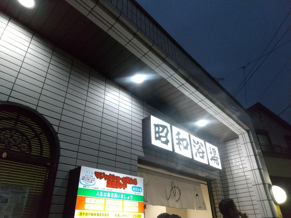 f:id:mizu-tai:20201101154034j:plain