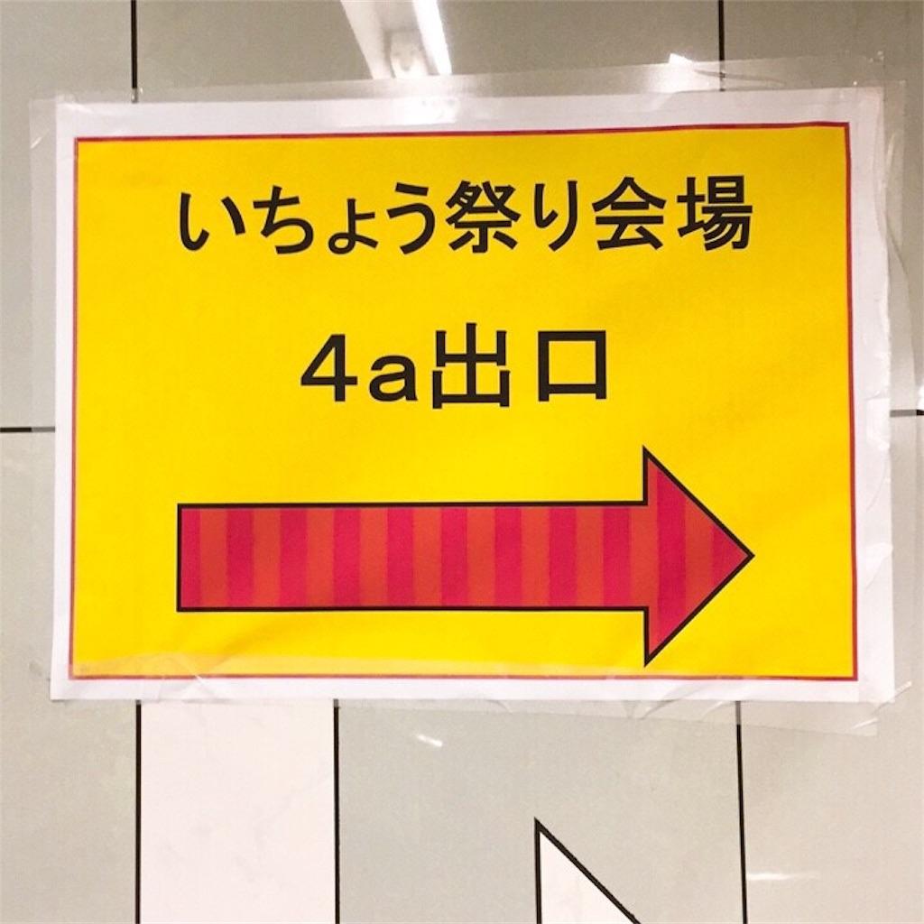 f:id:mizu-travel:20180905093000j:image