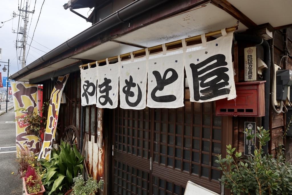 f:id:mizu-travel:20181107141225j:plain
