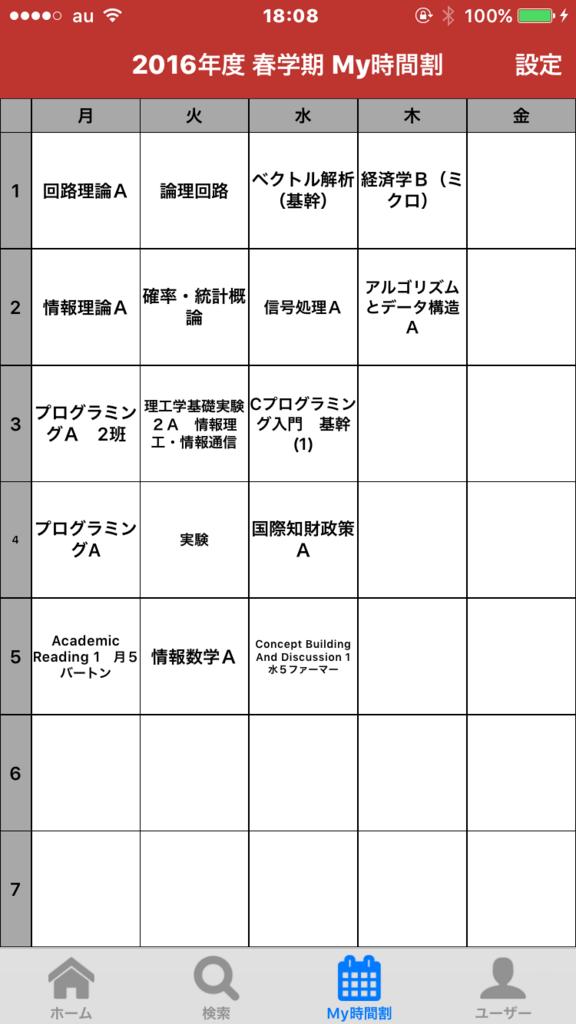 f:id:mizu0x19f:20180228001701p:plain