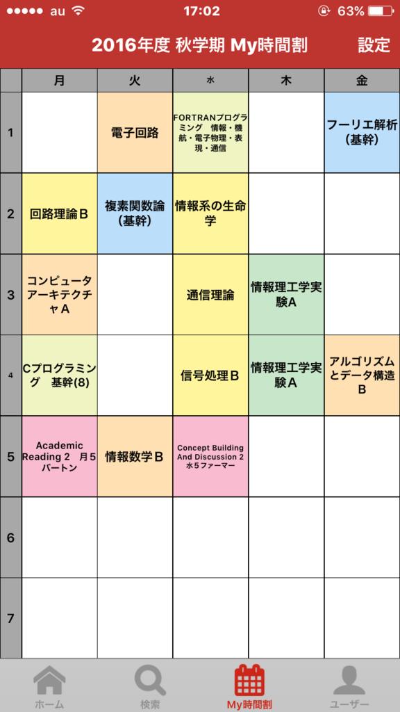 f:id:mizu0x19f:20180228001718p:plain