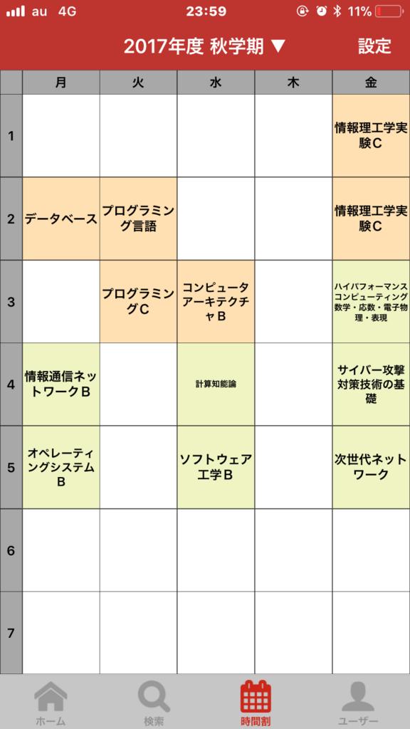f:id:mizu0x19f:20180228001740p:plain