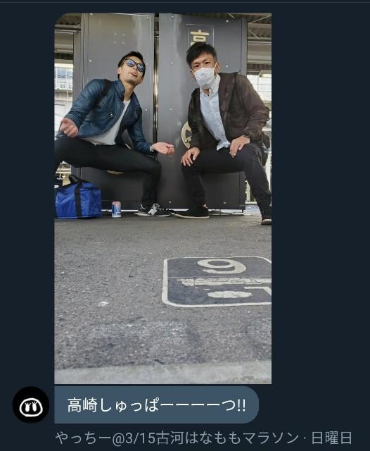 f:id:mizu1123:20191230164548j:image
