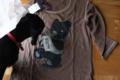 20080917 ナギとTシャツ