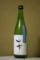 20090523日本酒「仙禽(せんきん)」吟醸無濾過生原酒