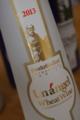 [お酒]サンクトガーレン(20131122)