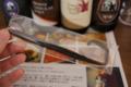 20140210サンクトガーレン頒布会2014 2月分(2/10到着)