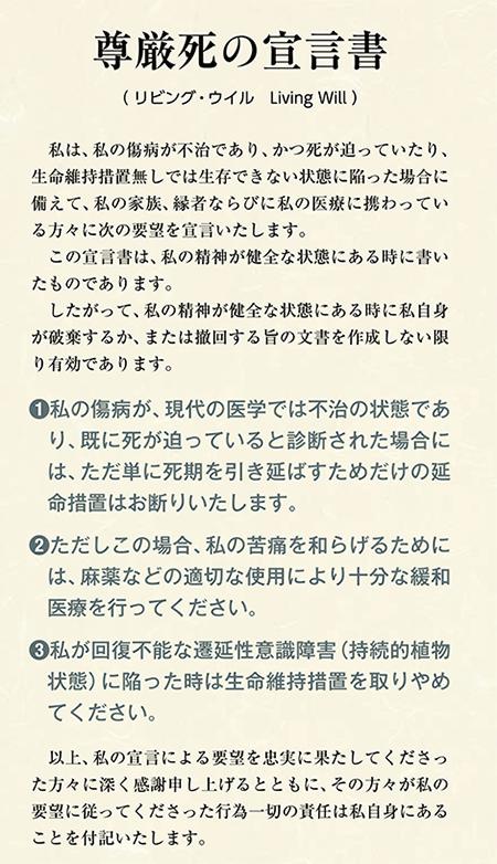 f:id:mizu5kun:20170104100015p:plain