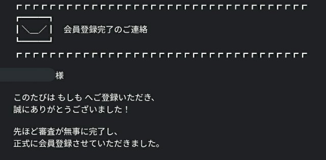 f:id:mizu_blossom:20201010092318j:image