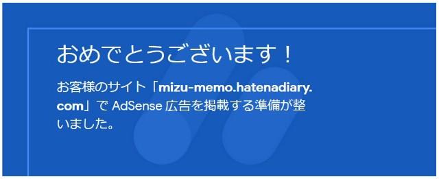 f:id:mizu_blossom:20201123214713j:image