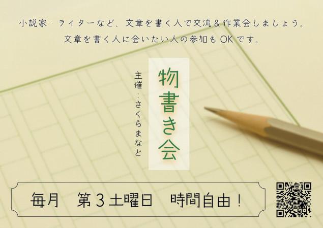 f:id:mizu_blossom:20201124181927j:plain