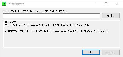 f:id:mizu_moko:20200409224336j:plain