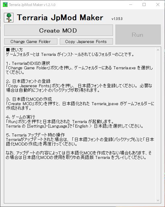 f:id:mizu_moko:20200410124318j:plain
